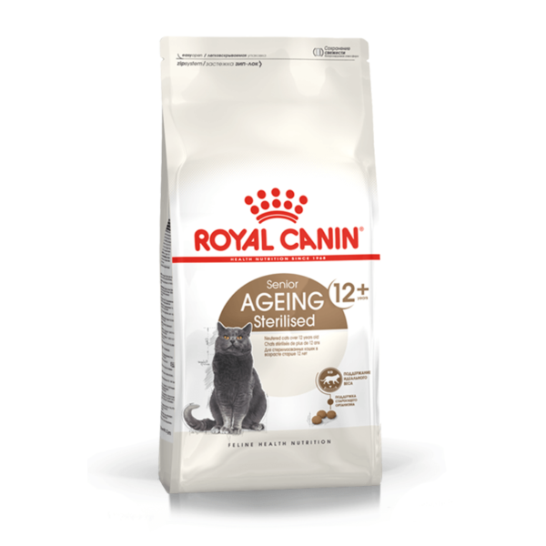 Royal Canin Sterilised Ageing 12+ sausas maistas katėms